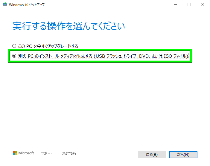 windows-bootable-usb-03