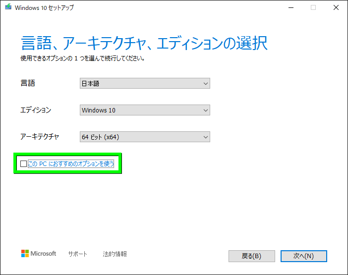 windows-bootable-usb-04