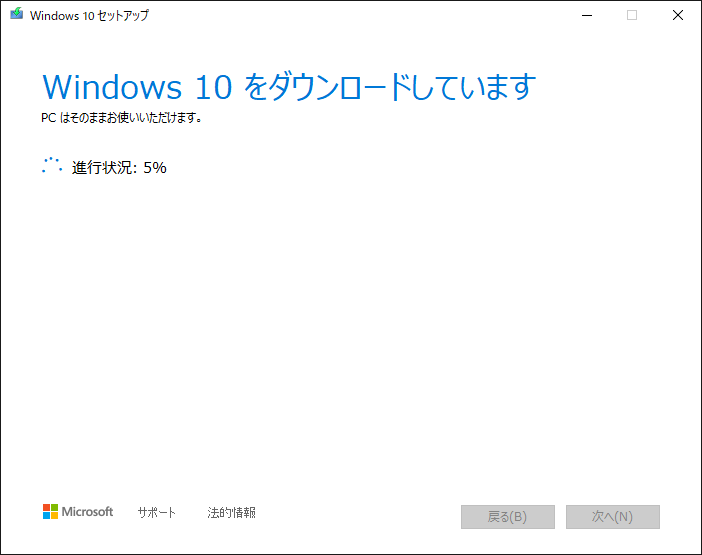 windows-bootable-usb-07