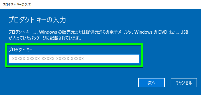 windows-licence-activate-3