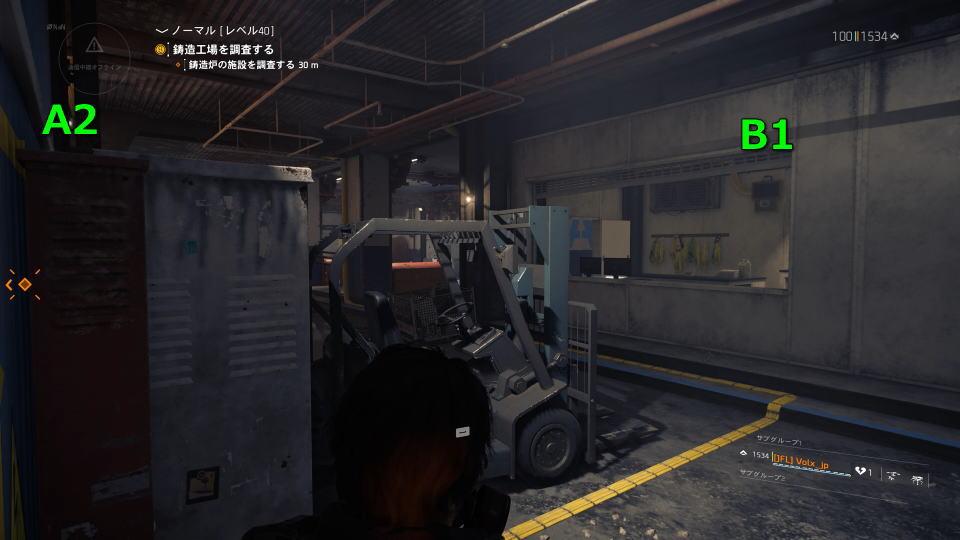division-2-raid-2nd-stage-panel-b