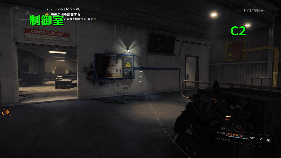 division-2-raid-2nd-stage-panel-c2