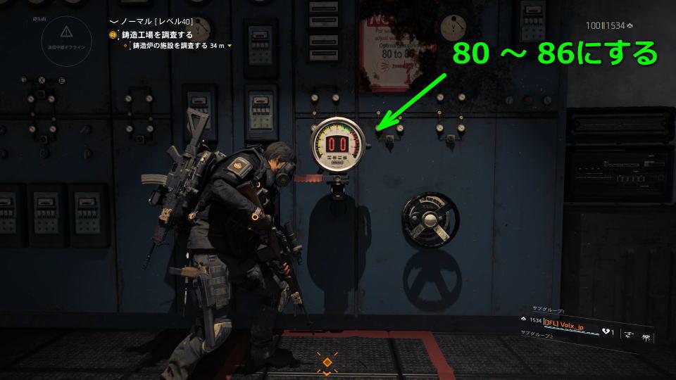 division-2-raid-2nd-stage-valve