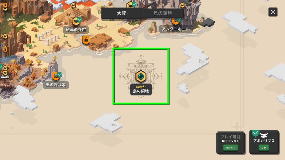 minecraft-dungeons-overgrown-temple-dlc