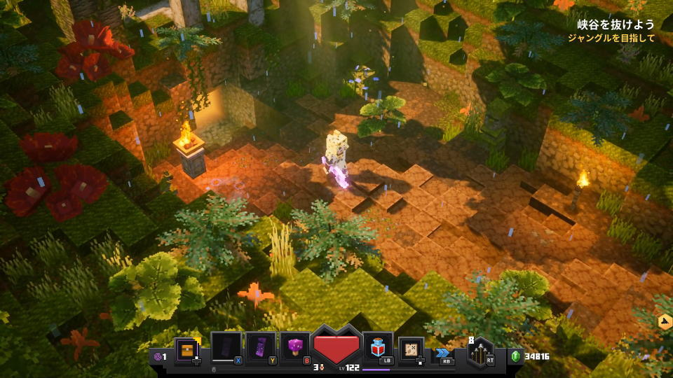 minecraft-dungeons-panda-unlock-01