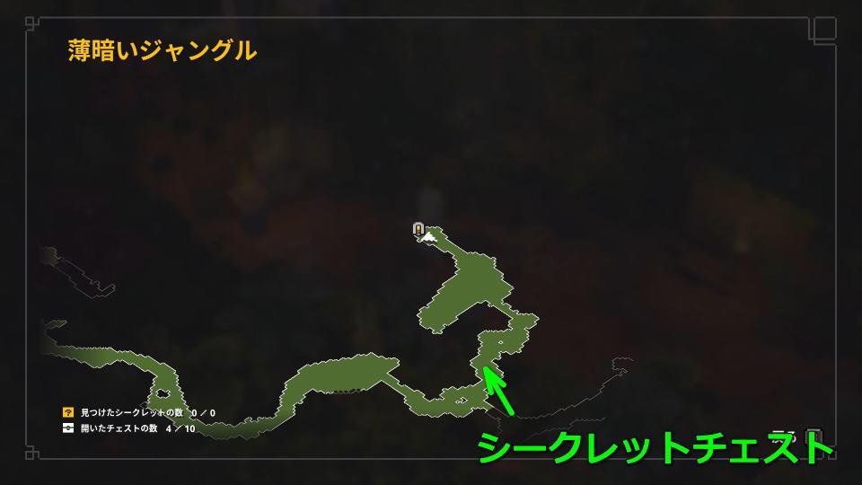 minecraft-dungeons-panda-unlock-02