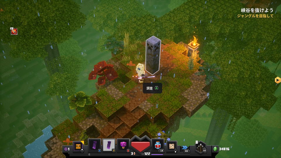 minecraft-dungeons-panda-unlock-03