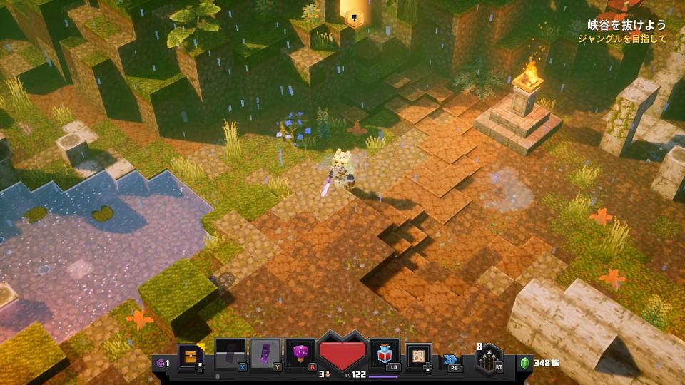 minecraft-dungeons-panda-unlock-05