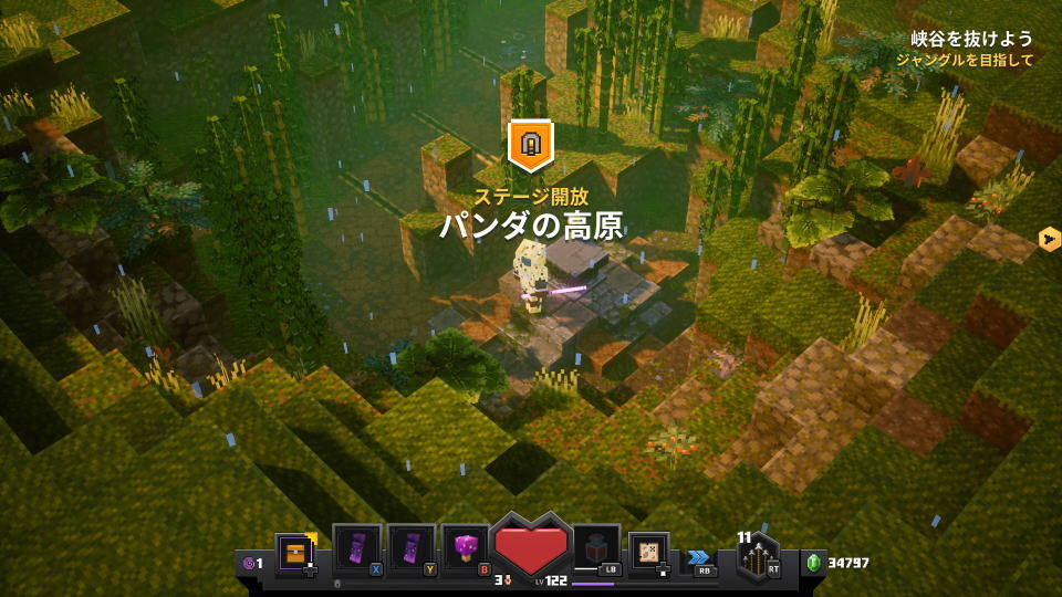 minecraft-dungeons-panda-unlock-09