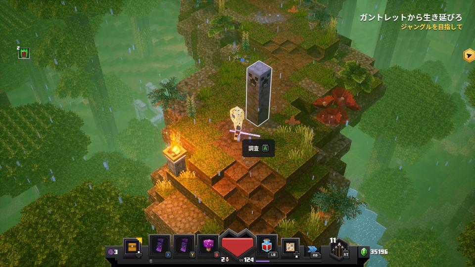 minecraft-dungeons-panda-unlock-ver2-1