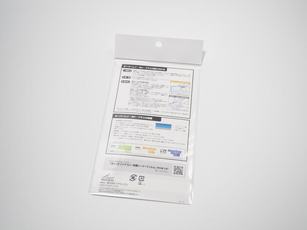 redmi-note-9s-screen-protector-film-02