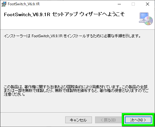 ri-fp1dxg-install-1