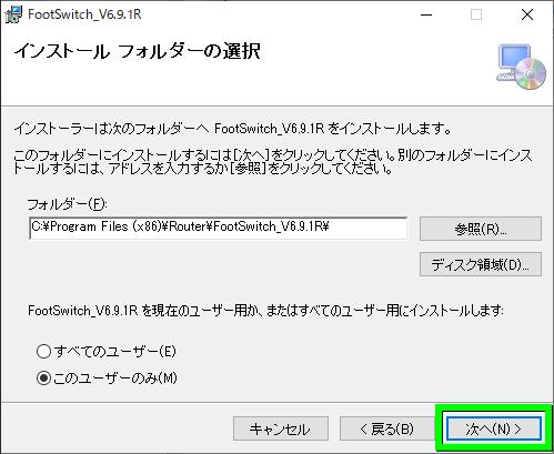 ri-fp1dxg-install-2
