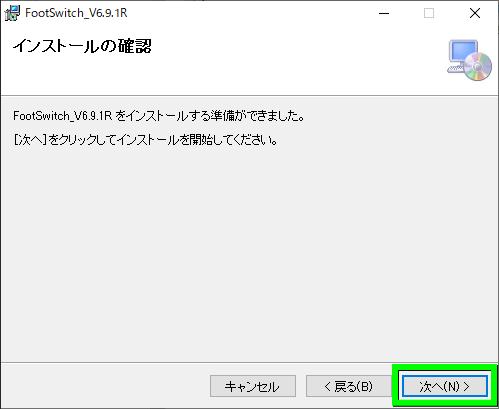 ri-fp1dxg-install-3