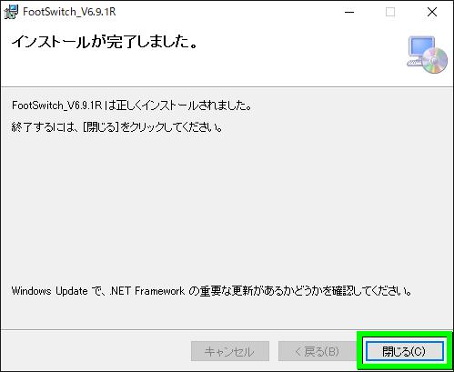 ri-fp1dxg-install-4