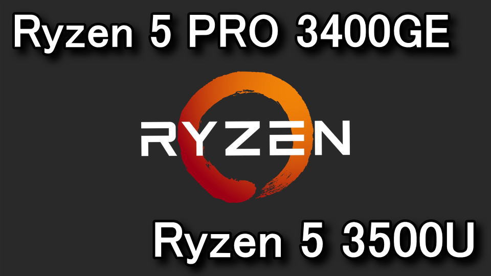ryzen-5-pro-3400ge-benchmark