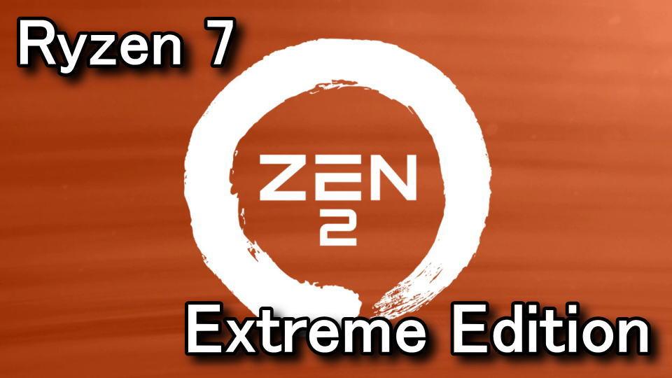 ryzen-7-extreme-edition-benchmark