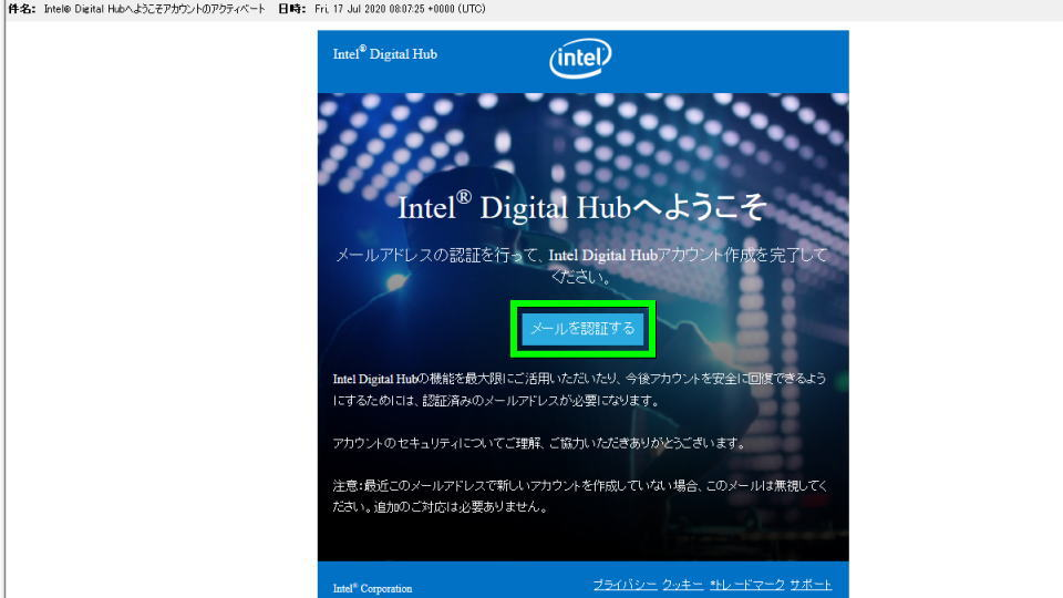 softwareoffer-intel-com-register-3
