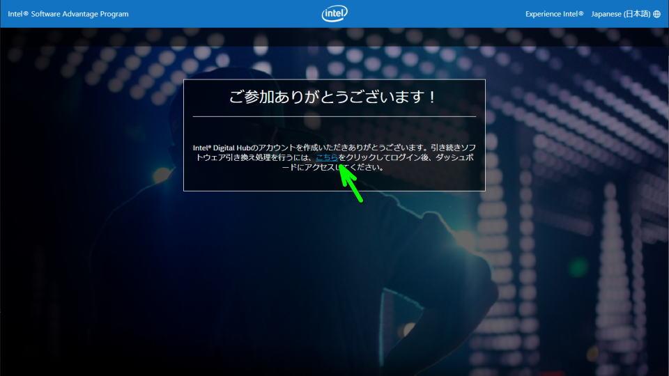 softwareoffer-intel-com-register-4