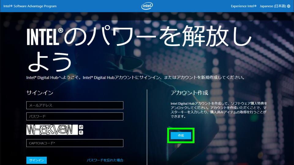 softwareoffer-intel-com-register