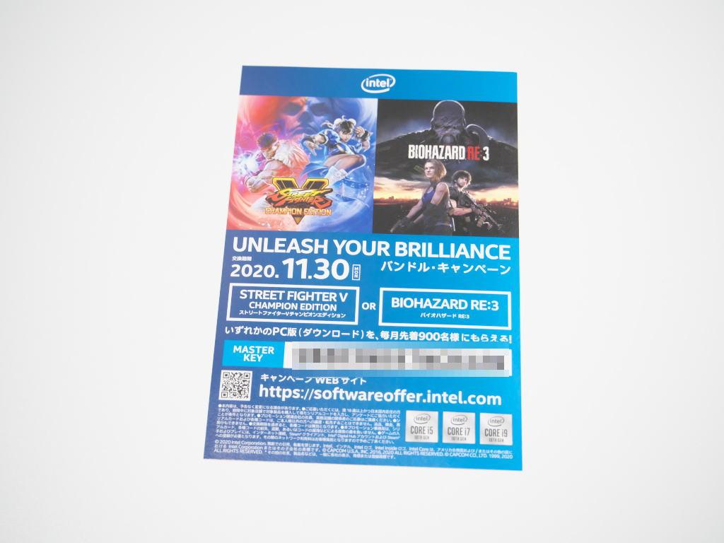 softwareoffer-intel-com-serial-card