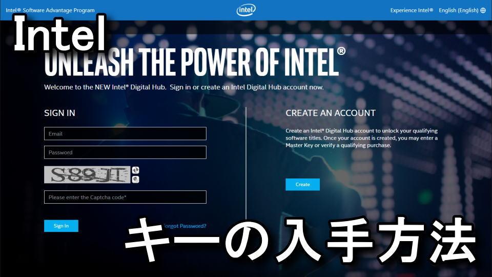 softwareoffer-intel-com-serial-key