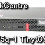 thinkcentre-m75q-1-tiny-connector-review-150x150
