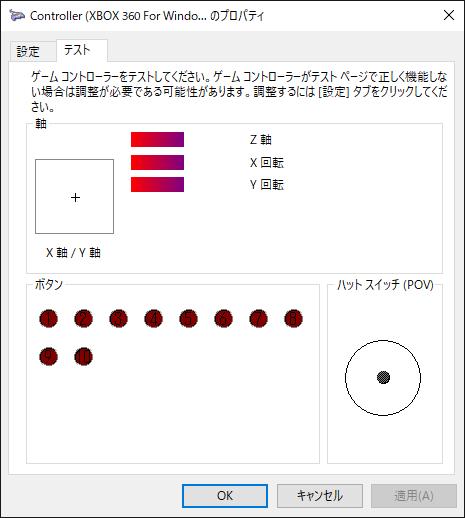 xbox-360-controller-info-2