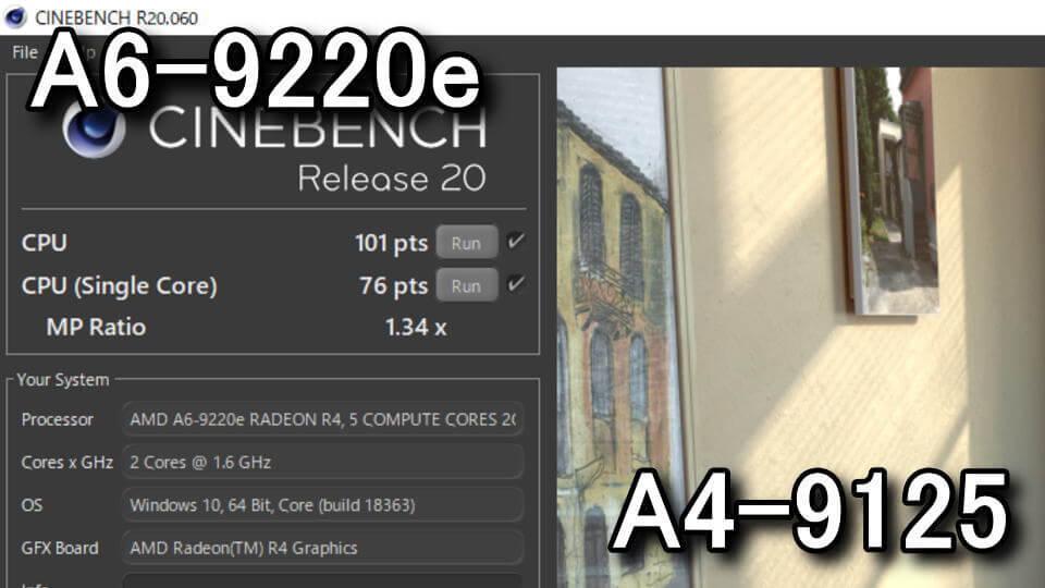a6-9220e-vs-a4-9125-hikaku