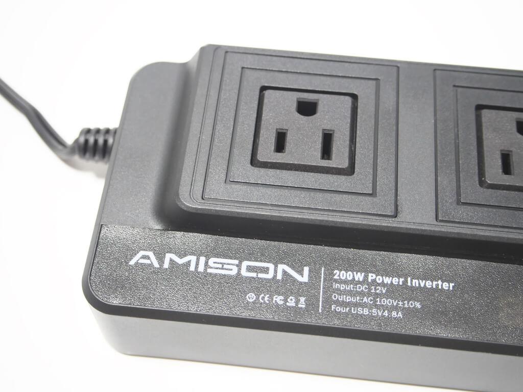 amison-m5-05