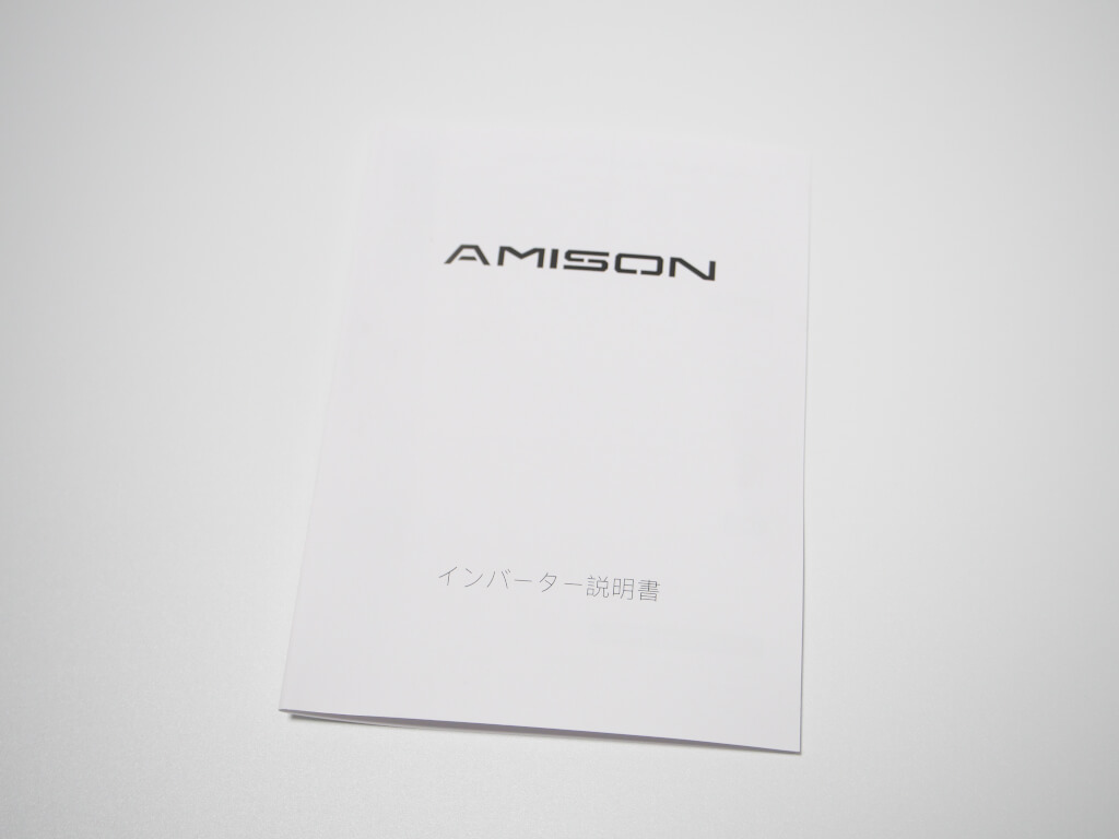 amison-m5-11