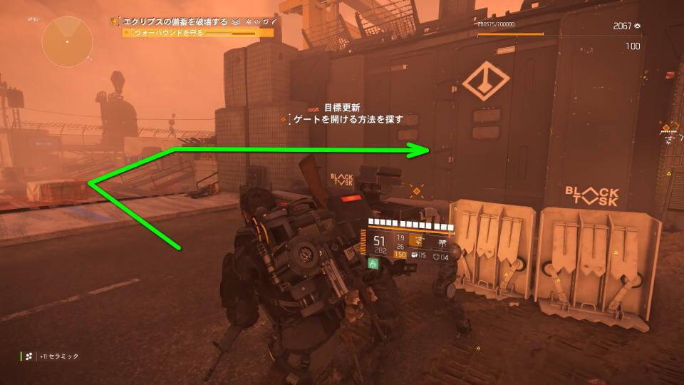 division-2-hornet-map-guide-4