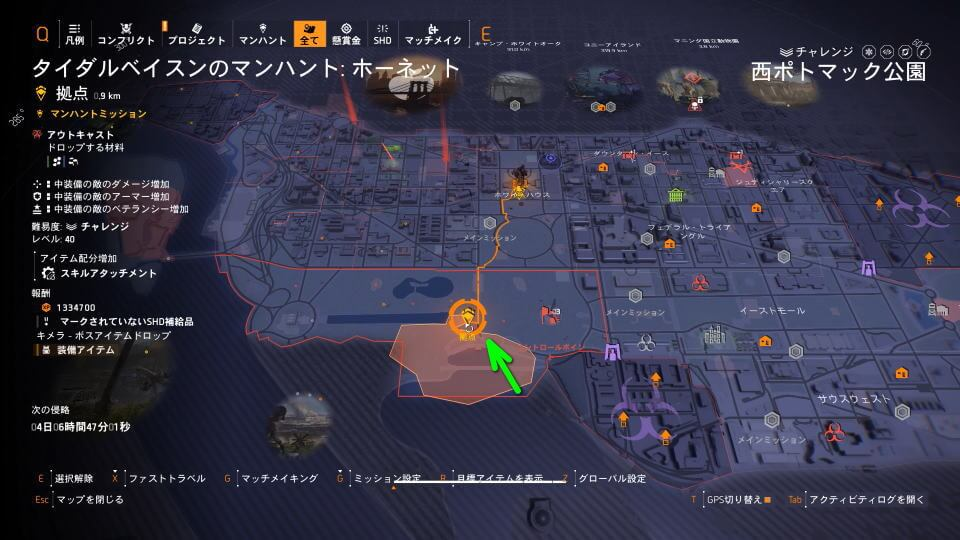 division-2-hornet-map-location