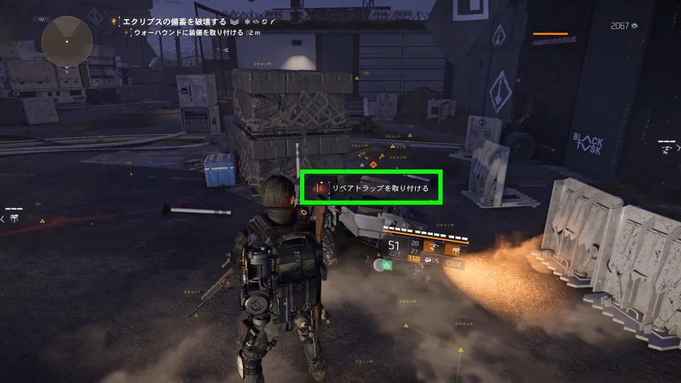 division-2-hornet-map-notice-2