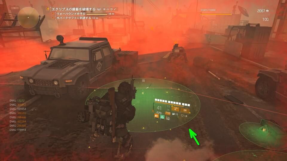 division-2-hornet-map-notice-3