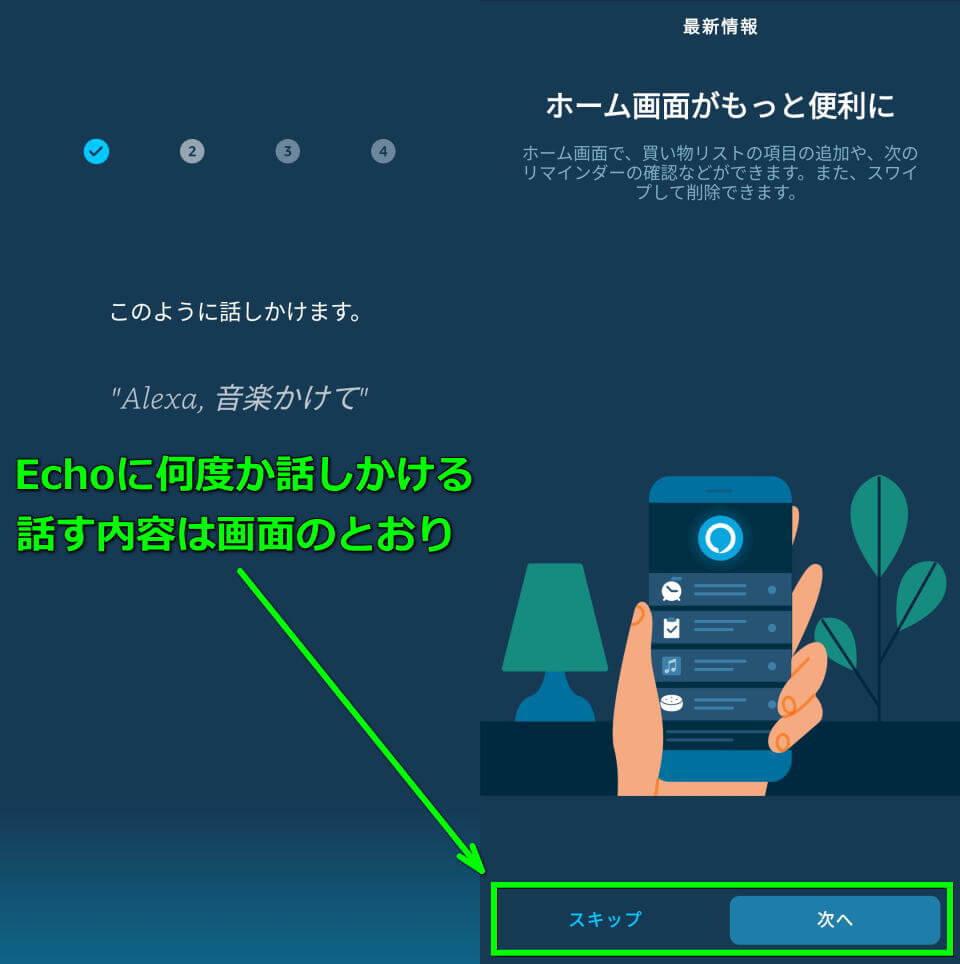 echo-dot-bluetooth-speaker-setup-05