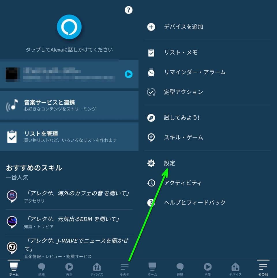 echo-dot-bluetooth-speaker-setup-06