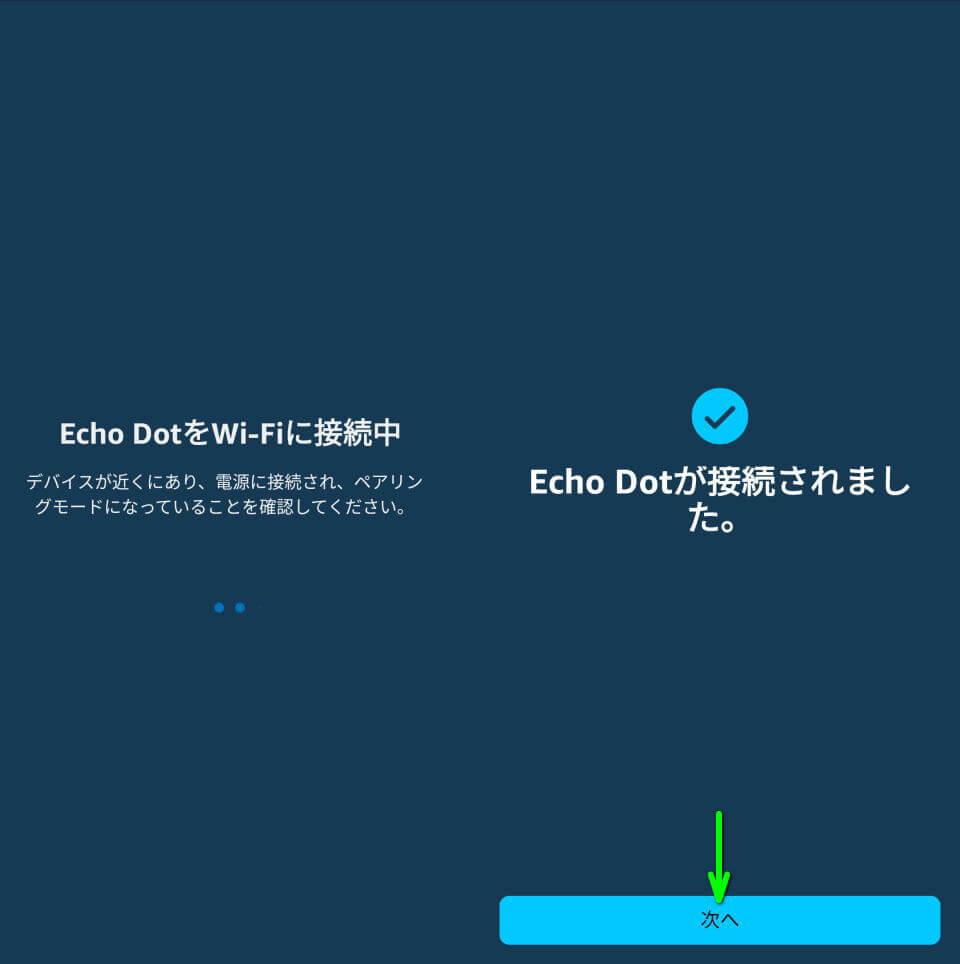 echo-dot-bluetooth-speaker-setup-12