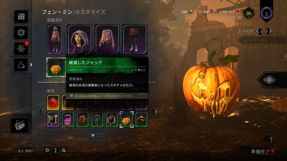 halloween-event-2020-mayoke-2