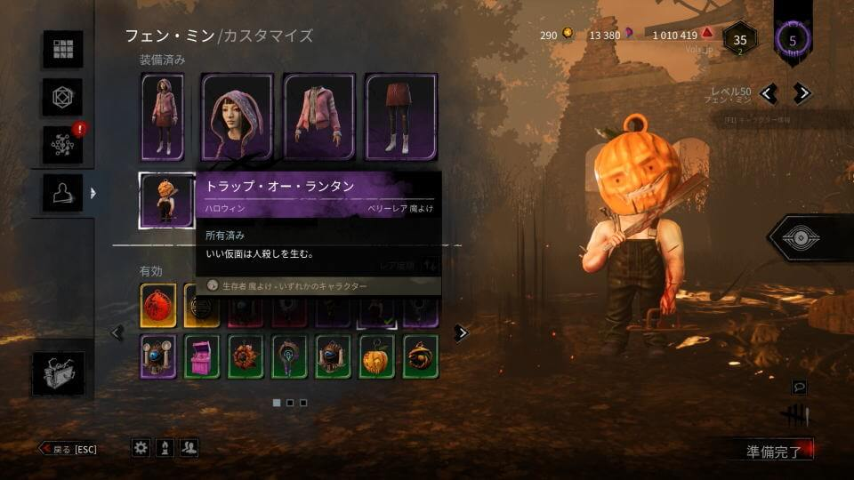 halloween-event-2020-mayoke-4