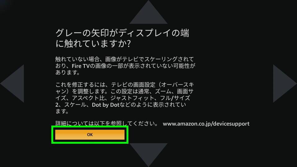 amazon-ethernet-adapter-speed-test-3