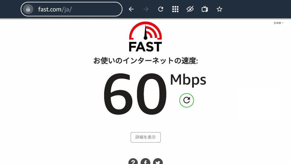 amazon-ethernet-adapter-speed-test-4