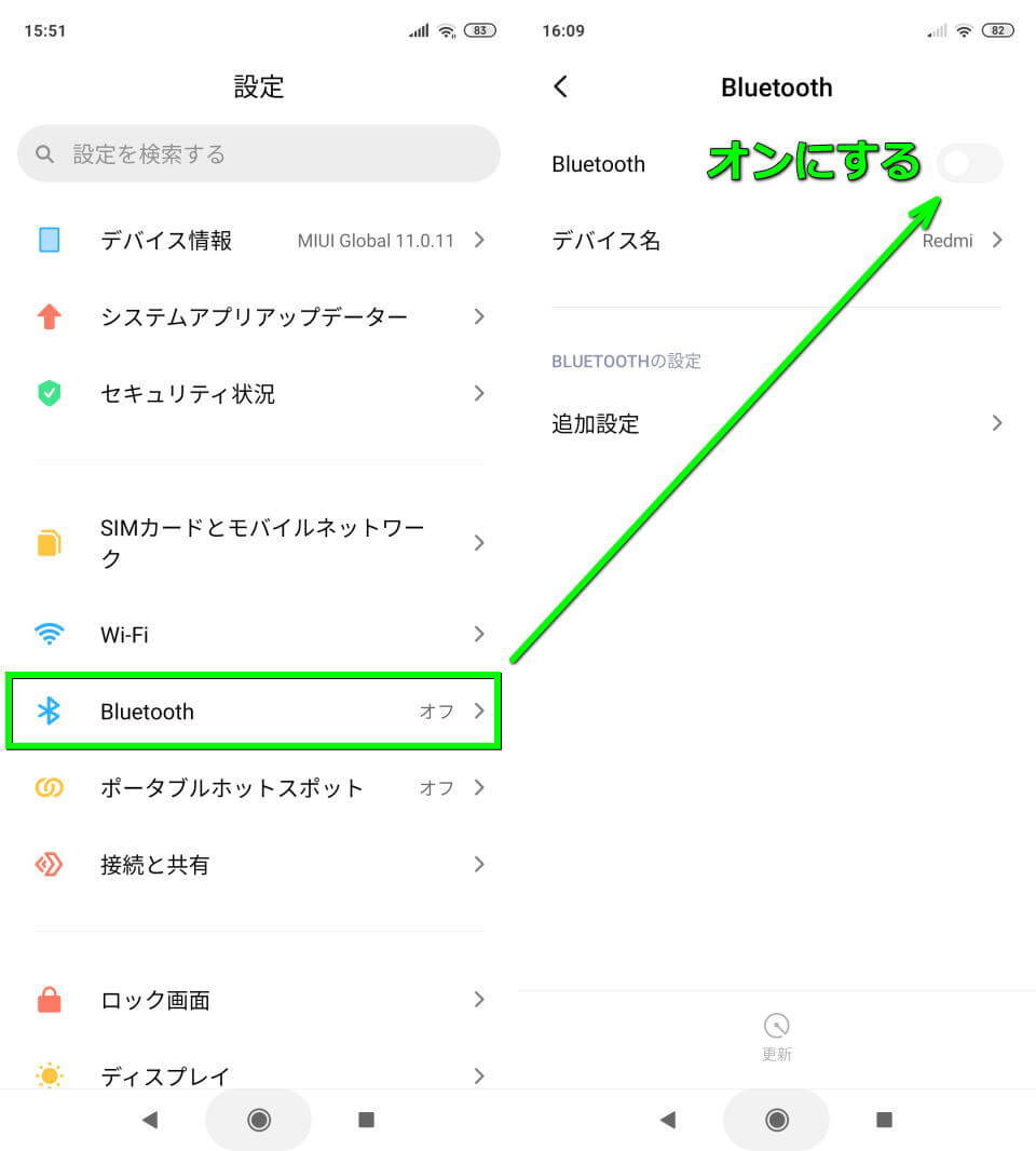 android-dualshock-4-setting-1