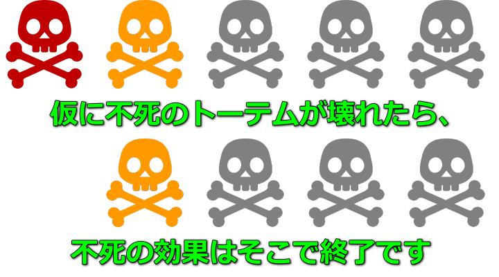 dbd-fushi-perk-info-1-1