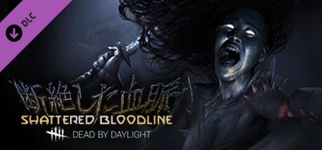 dbd-shattered-bloodline-chapter