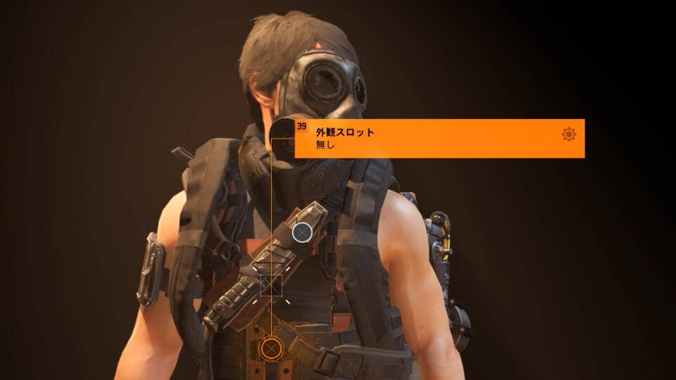 division-2-appearance-mods-slot-info