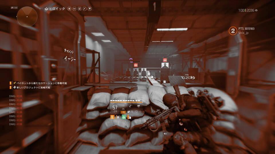division-2-backfire-risk