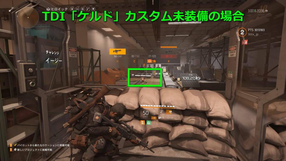 division-2-tdi-kard-custom-skill-class-1