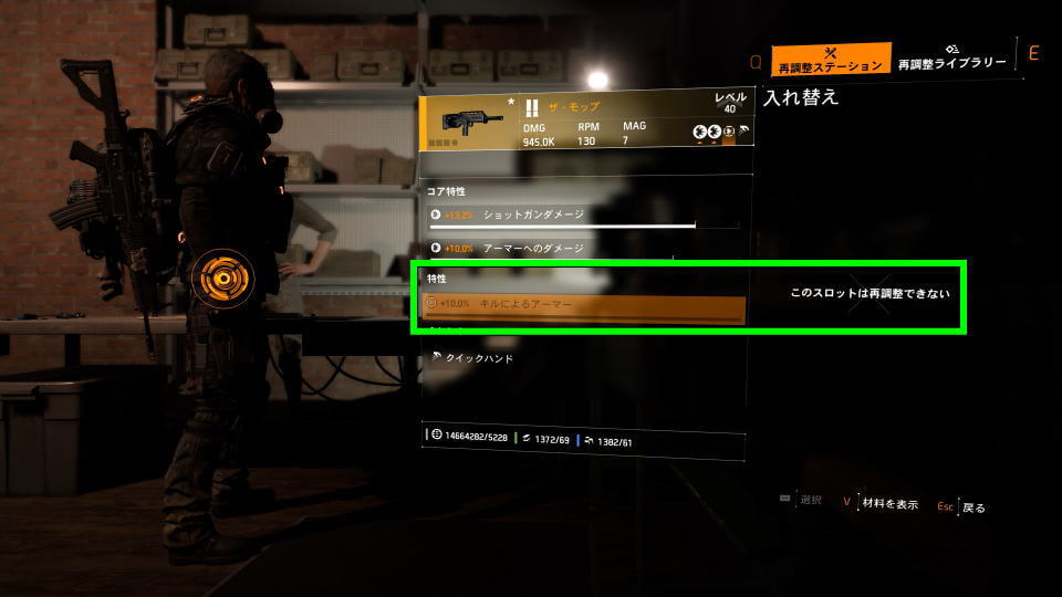division-2-the-mop-customize