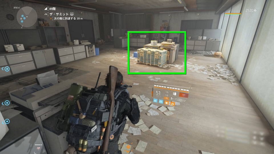 division-2-the-summit-crate-2